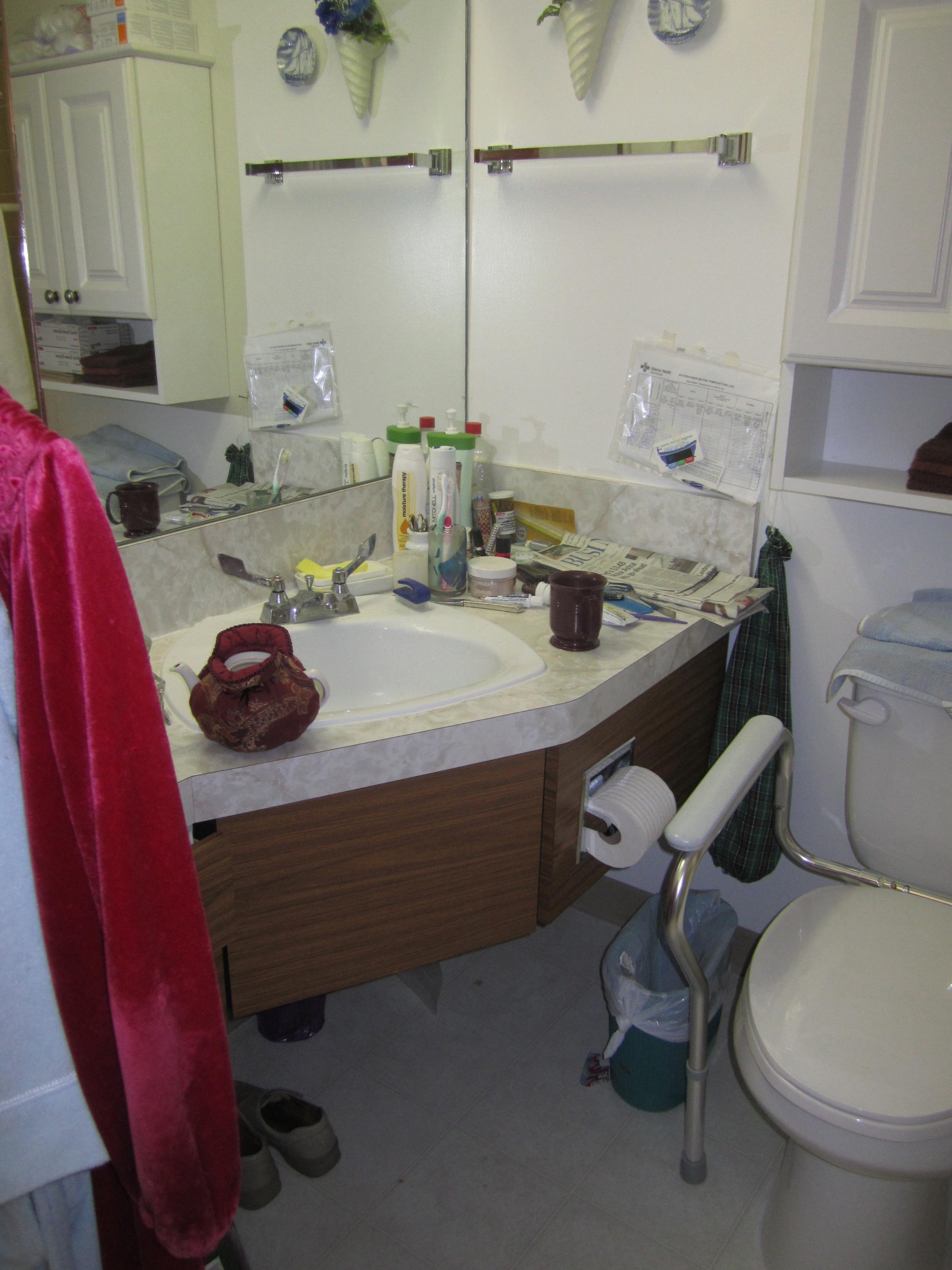 bath space?